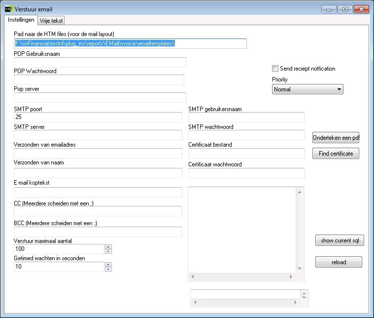 emailproscreen2.jpg